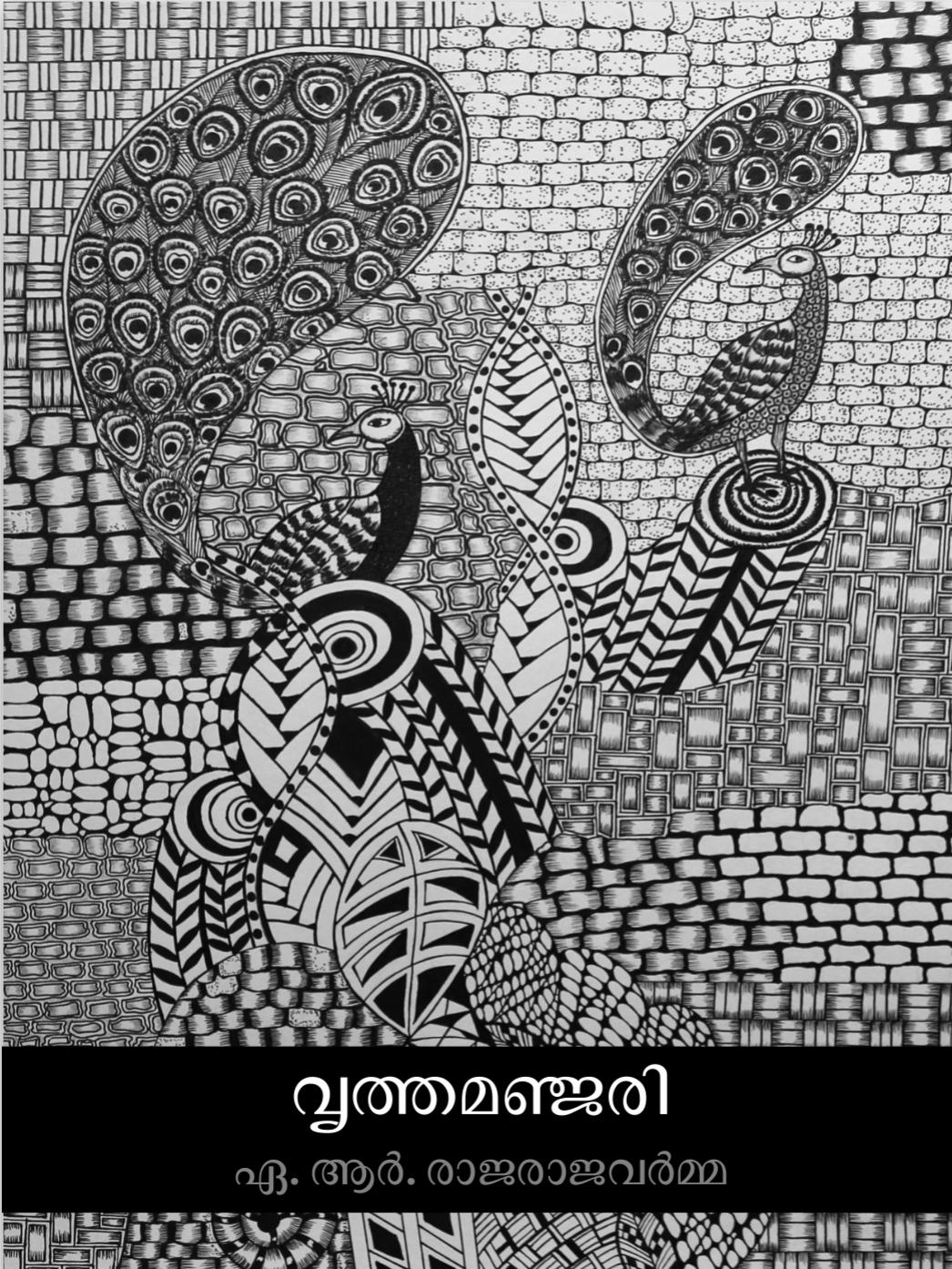 vm-book
